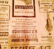 Крафт бумага для упаковки подарков метражом