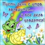Репетиторство. Русский язык и литература.