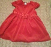 Платье велюровая