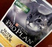 Проплан для кошек влажный корм