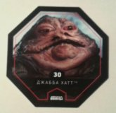 """Карточки """"Звёздные Войны"""" из Магнита"""