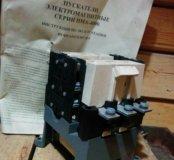 Электромагнитный пускатель ПМА-4100