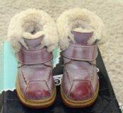 Зимние ботиночки 26 размера