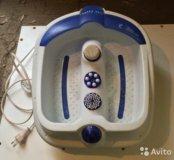 Ванна для педикюра (ванночка для ног)