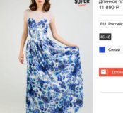 Платье Makhmudov Djemal