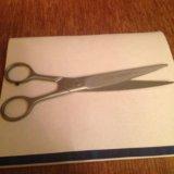Ножницы для груминга