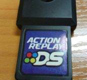 Action replay для nintendo 3DS, DS