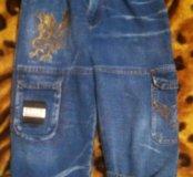 Продам теплые джинсы на рост 122-128 см.