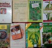 Книги о здоровье, доме