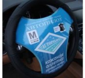 Оплетки на руль из кожи для Вашего авто