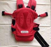 Рюкзак - переноска для детей