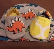 Комплект для малыша (6-9мес)