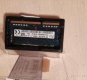 ОЗУ SO-DIMM 2 Гб 1600 Мгц для ноута