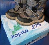 Зимние сапоги Kapika 23