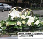 Свадебные украшения на машину
