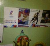 Магнит на холодильник Сборная России по Олимпиаде