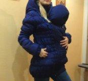 Зимние слингокуртки новые