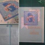 Текстильная папка для документов (скрапбукинг)