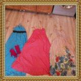 3 сарафана лето и перчатки розовые(осень)