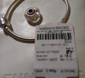 Новый шарм Pandora и новый браслет Sunlight