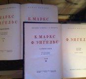 Собрание сочинений К.Маркс и Ф.Энгельс 1929 год