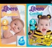 Подгузники Libero 2 и 3