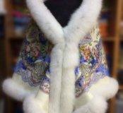 Утепленная накидка из павловопосадского платка