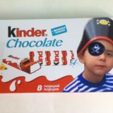 Киндер шоколад с фото вашего ребёнка