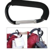 Карабин-держатель для сумок на каляску