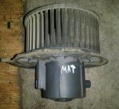 Моторчик отопителя Daewoo Matiz 07 0.8 мкпп
