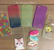 Чехлы для iPhone 6/6s/7 и 5/5s/SE
