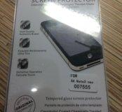 Защитное стекло Samsung Note3 neo