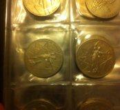 Обмен юбилейные монеты