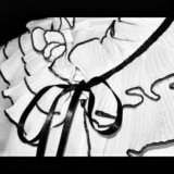 Нарядная белая блузка + скидка