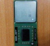 Процессор амд и интел для ноутбуков