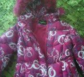 Куртка лыжная на синтипоне