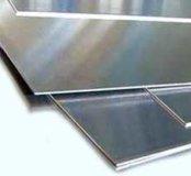 Дюралюминиевые плиты,пруток