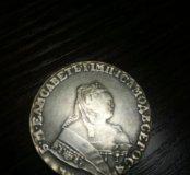 Рубль 1751год