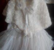 Платье+ балеро