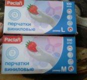 Перчатки 100 шт виниловые