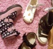 Обувь для девочки 26,27 р