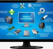 Компьютерная помощь в Чебоксарах. Ежедневно