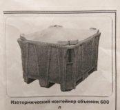 Изотермический контейнер(термоизолированный )