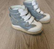 Ботинки ортопедические антиварусные Сурсил р-р 22