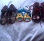 Обувь для ребёнка