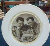 Тарелка с фото Гагарин, Титов