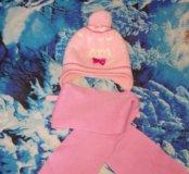 Зимняя шапка + шарфик