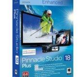 Pinnacle studio18