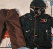 Куртки,штаны,шапка и сапожки-осень