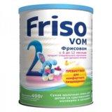 Смесь Friso VOM 2